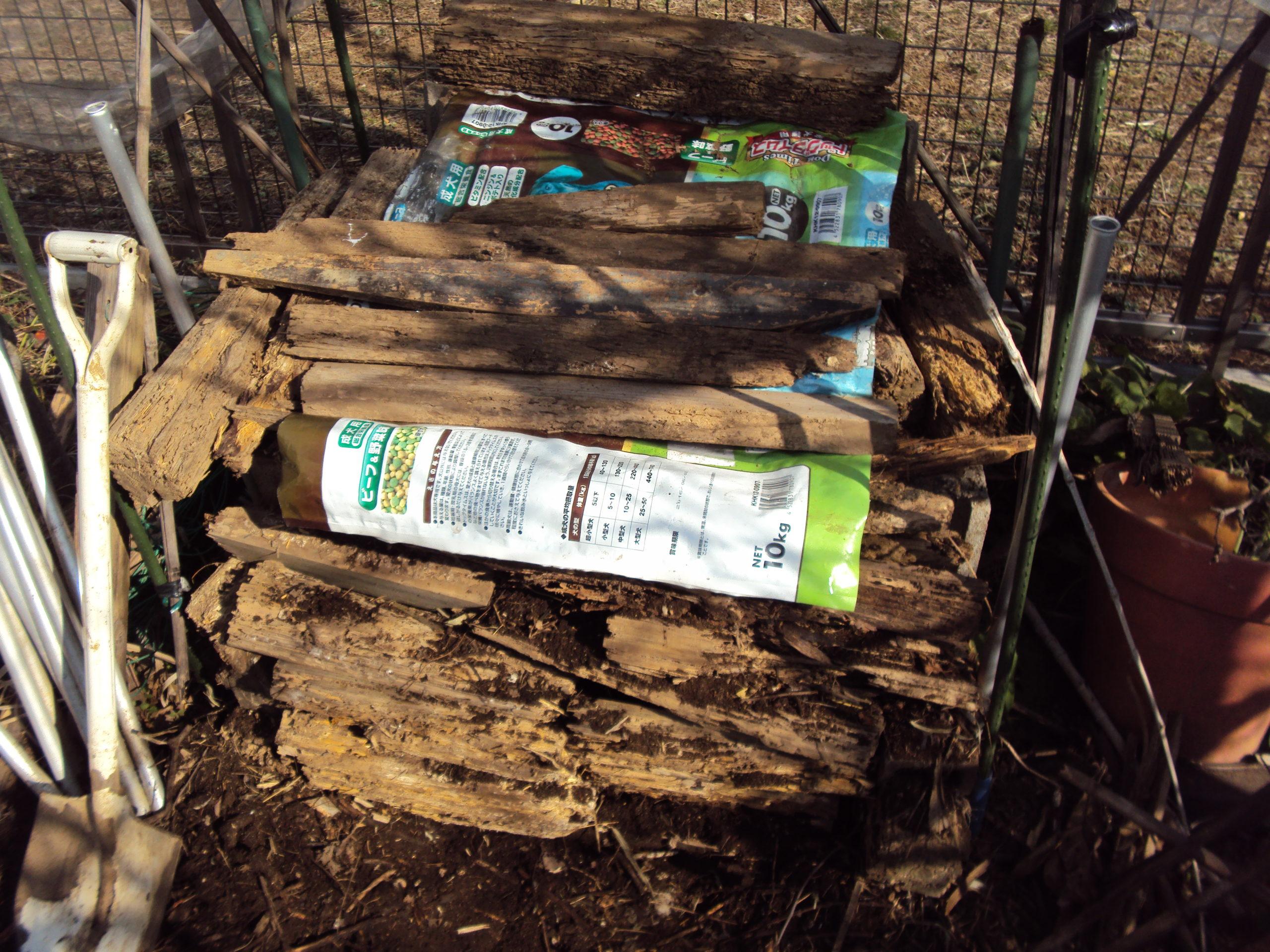 堆肥作り野積み